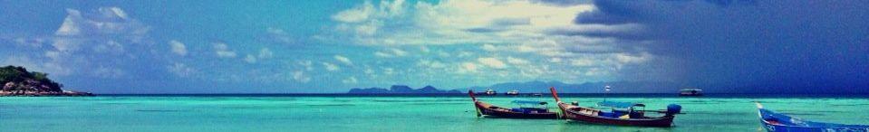 Koh Lipe Thailand