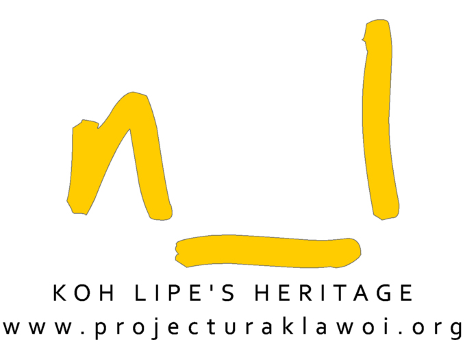 Project Urak Lawoi